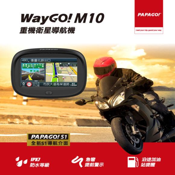 WayGo!M10
